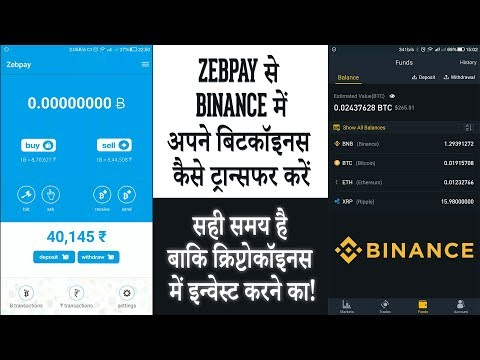 How To Transfer Bitcoins From ZebPay To Binance. Best Time To Invest In TOP Crypto Coins - HINDI
