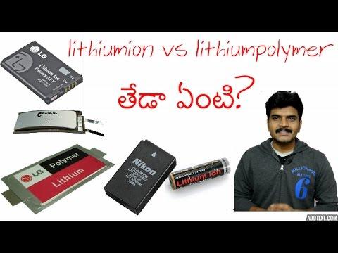 lithium ion vs lithium polymer battery telugu