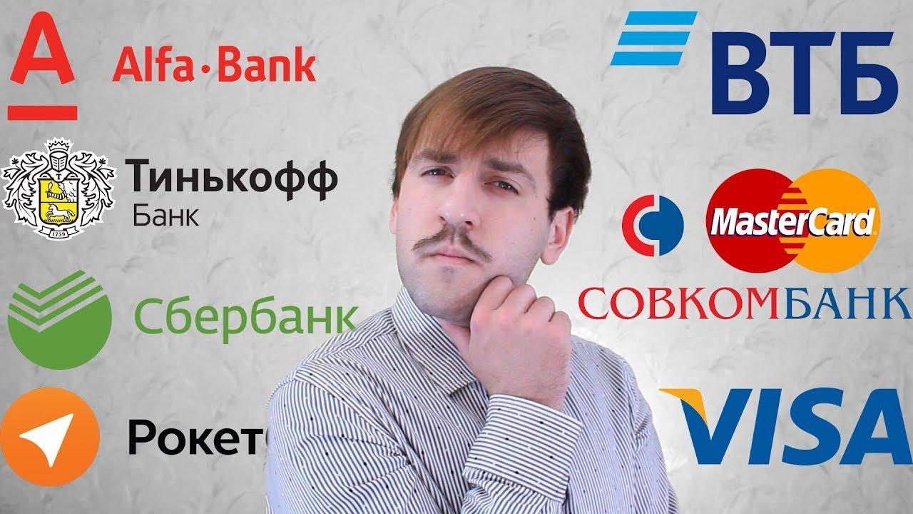 Какой банк выбрать фрилансера удаленная работа для начинающих переводчиков