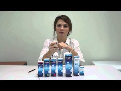 Особенности лечения насморка у беременных