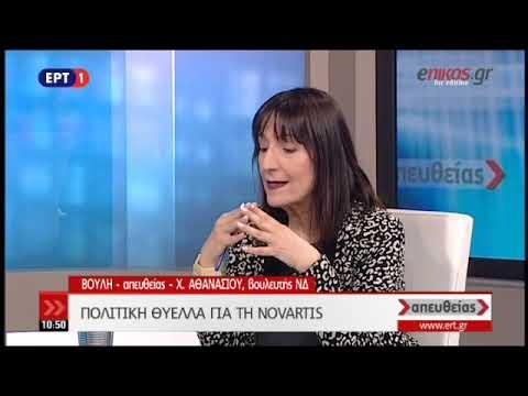 04f11922df Σάλος με δήλωση του Αθανασίου για τις μίζες - Η ανακοίνωση του Μαξίμου και  η απάντηση του πρώην υπουργού