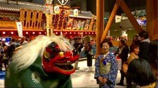 江戸東京博物館  正月 ♪ 【獅子舞 日本の伝統芸能】 Edo-Tokyo Museum