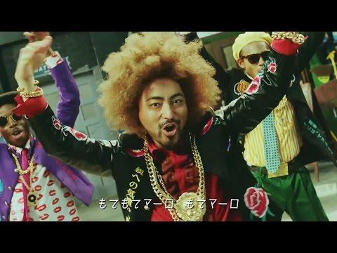 山田孝之、アフロヘア姿でモテモテダンス披露 メンズケアブランド『MARO』新CM