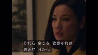 ご視聴ありがとうございます。 ドラマ ナオミとカナコ の吉田羊さんのこ...