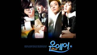 On Air OST #01 한가지 말 (One Word) - FT Island