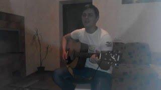 Любэ - Ты неси меня река ( под гитару cover-версия )