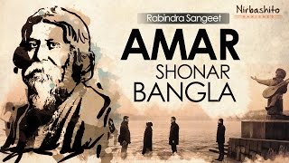 Amar Shonar Bangla(Rabindra Sangeet) | Nirbashito | Churni Ganguly | Raima Sen | Saswata Chatterjee