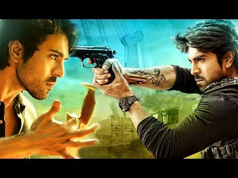 Malayalam Full Movie 2016 New Releases # New Malayalam Full Movie 2016 # Ram Charan Malayalam 2016