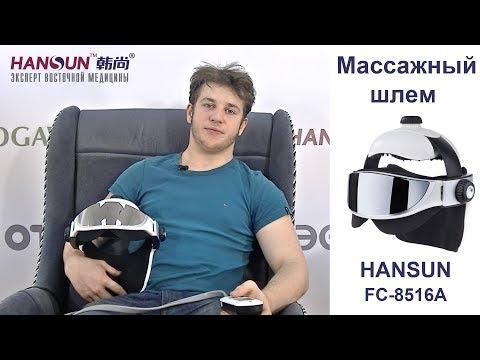 Песня массажиста - Шагом фарш - Уральские пельмени - YouTube