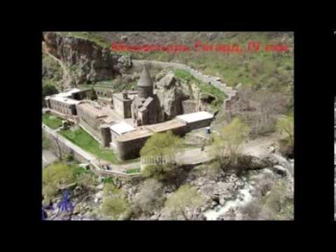 Презентация Армения