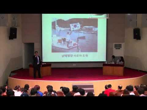 국립해양대학교 특강 요트 세계일주 강동석 - National Maritime University Lecture Circumnvigation