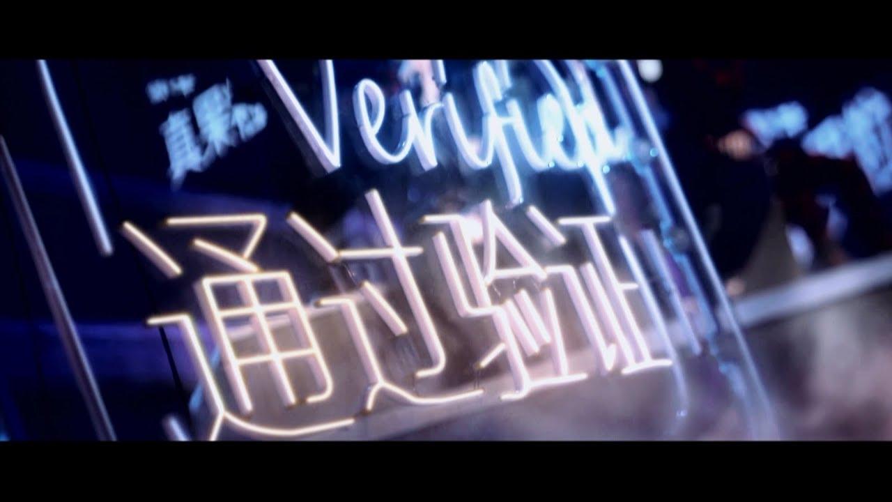 """【舞臺純享】艾福杰尼教練合作舞臺《通過驗證》 【Performance Cut】After Journey's collaborative show """"She Answered ..."""