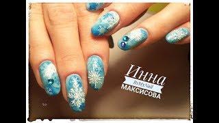 ❄ ДИЗАЙН НЕ ПОЛУЧИЛСЯ ❄ СНЕЖИНКИ на ногтях ❄ ЗИМНИЙ дизайн ногтей гель лаком ❄