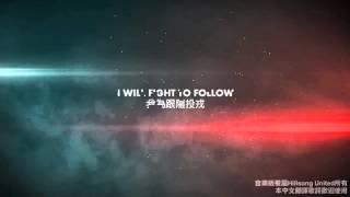 Hillsong United - Love Is War 愛是戰爭 [中文歌詞影片]