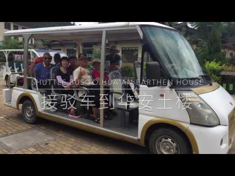 8 Days Xiamen Tour with Chan Brothers Travel
