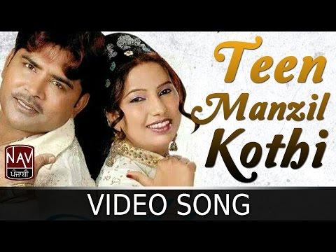 Teen Manzil Kothi | Balkar Ankhila & Manjinder Gulshan | Garmi | Latest Punjabi Song | NAV Punjabi