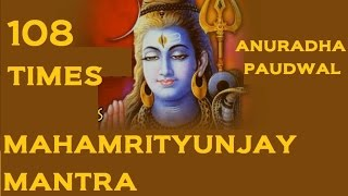 Subscribe: https://www./user/tseries mahamrityunjay mantra story is associated with rishi markendeya who was the son of markand. markand rishi's s...