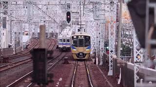 南海今宮戎駅を特急泉北ライナーが通過 X9