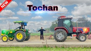 John Deere 5310 vs Arjun 605 tractor tochan New video