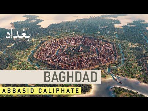 BAGHDAD | Abbasid Caliphate - Civilization VI: Medieval Era City