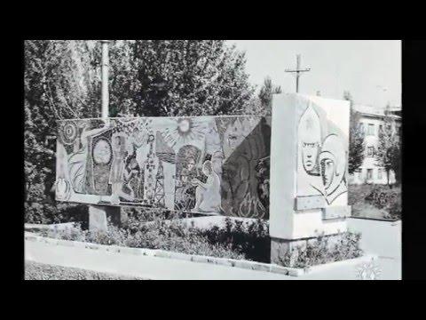 КОТОВО Волгоградская область