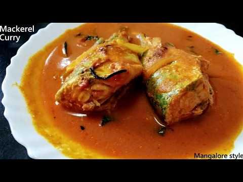 Mackerel Fish Curry Mangalore Style | Mackerel Curry Recipe | Bangda Fish Curry