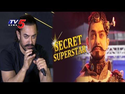 Ameer Khan Press Meet : Secret Superstar Movie Promotions | TV5 News