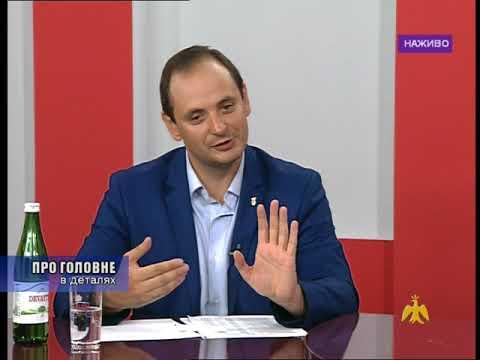 Про головне в деталях. Які вулиці Івано-Франківська ремонтуватимуть цієї осені?