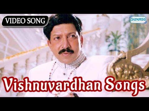 Kannada Song Vishnuvardhan Mp3