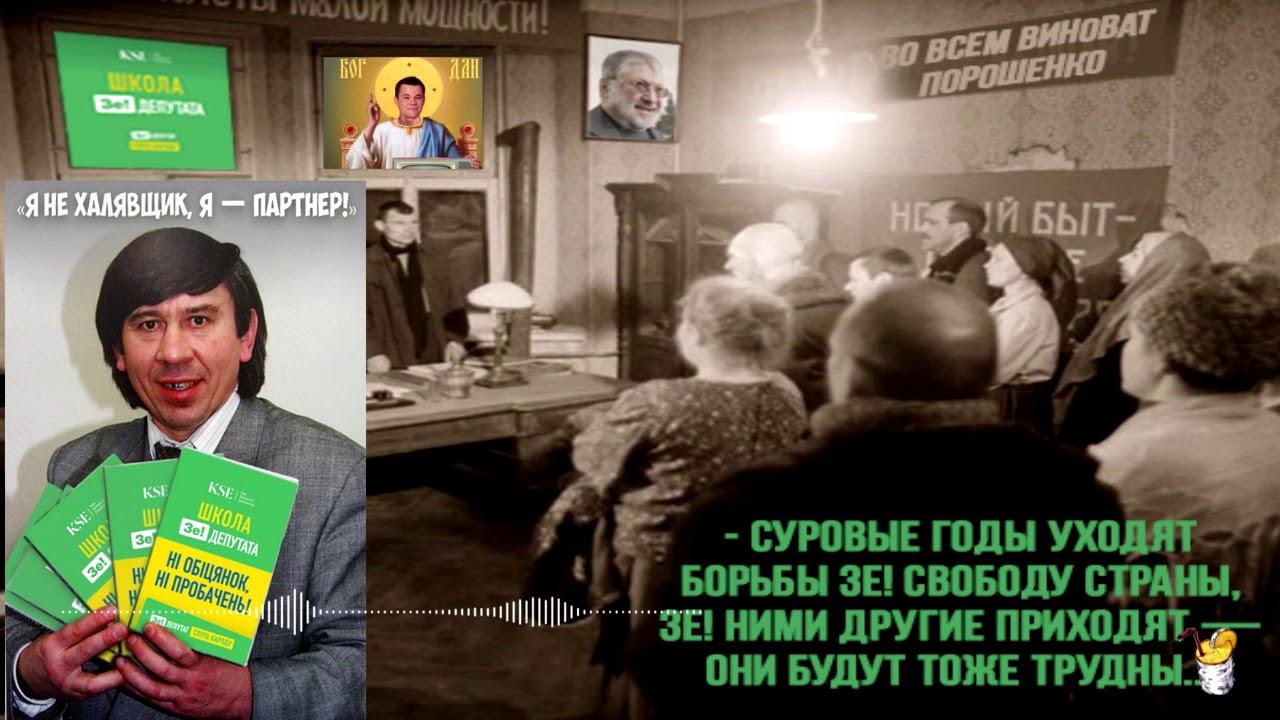 Зеленський проводить співбесіди з кандидатами на посади в Кабміні, але яке рішення він ухвалить, я не знаю, - Богдан - Цензор.НЕТ 408