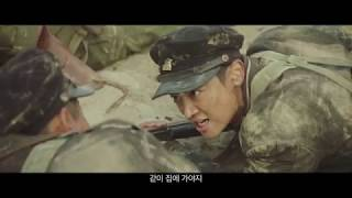 [장사리 : 잊혀진 영웅들] 30초 예고편