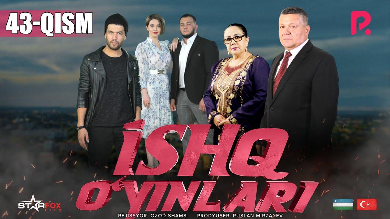 Ishq o'yinlari (o'zbek serial) | Ишк уйинлари (узбек сериал) 43-qism MyTub.uz TAS-IX