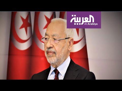 تونس.. صراعات داخل النهضة بسبب القوائم الانتخابية  - نشر قبل 29 دقيقة