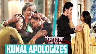 Silsila Badalte Rishto Ka: Radhika & Deeda Forgives Kunal | Kunal Apologizes For Everything