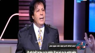 علي هوي مصر | احمد قزاف الدم يكشف كواليس ما يدور في ليبيا و تفاصيل ما دار بها منذ الثورة حتي الان