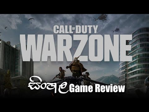 call-of-duty-warzone-sinhala-quick-review