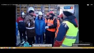 видео Работа на севере для женщин: вакансии и условия
