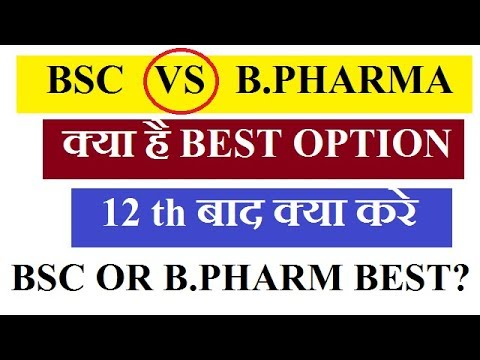 BSC VS B PHARMACY | BEST COURSE | bsc or b.pharm best | What To Do | Best Way To Bsc