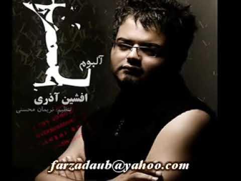Афшин озари нозанин очень красивая песня иранский