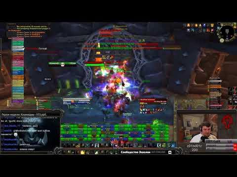 Чур, мое! и Избыток ресурсов - Достижение - World of Warcraft