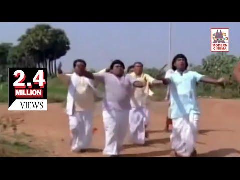ooru vittu ooru vandhu - Karagattakaran | ஊரு விட்டு ஊரு வந்து
