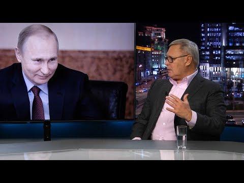 """""""Путин не хочет ничего менять"""""""