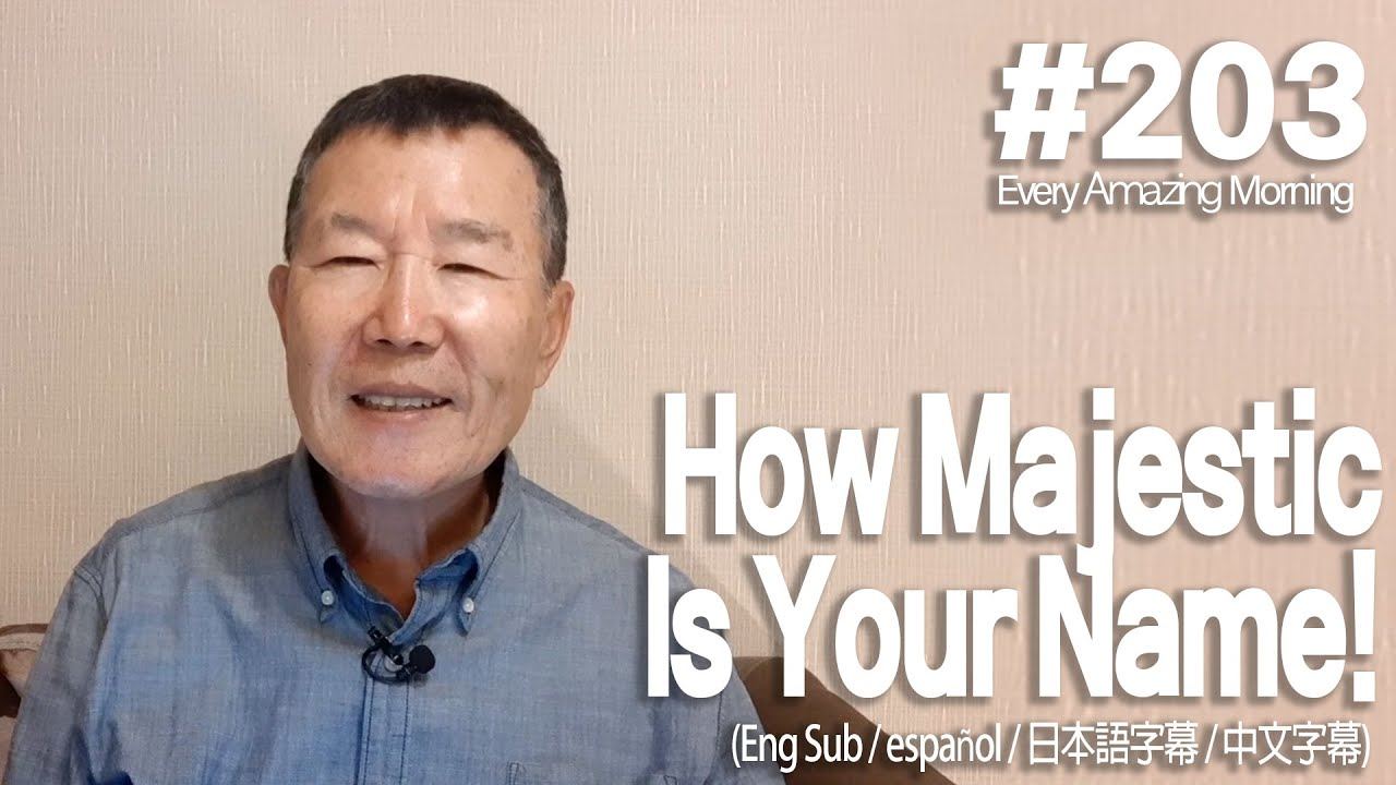 [Every Amazing Morning #203] How Majstic Is Your Name!