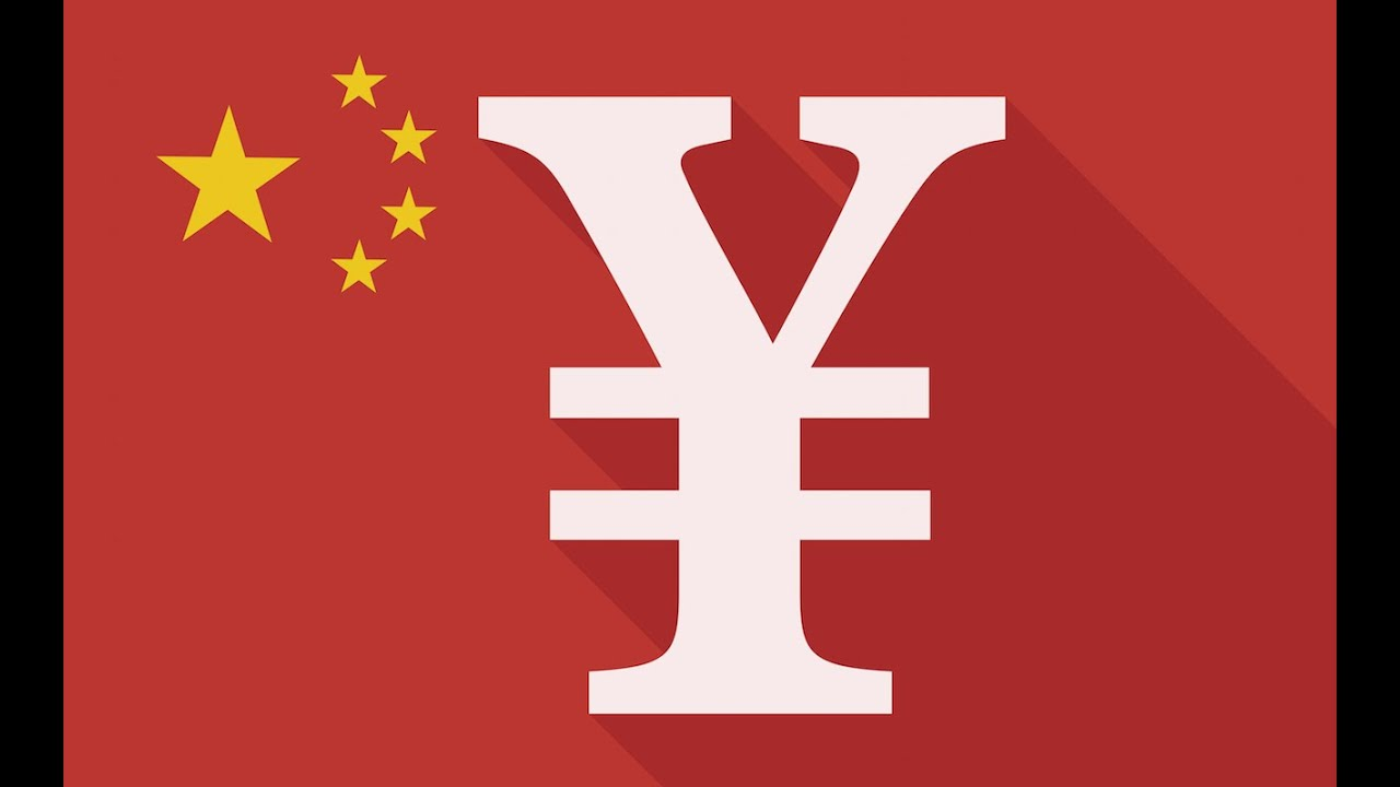 Image result for YUAN logo