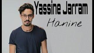 Yassine Jarram - Hanine (Lyrics Video) ياسين جرام - حنين (مع كلمات)