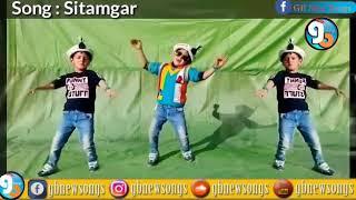 sitamgaar o sitamgaar song Gilgit baltistan