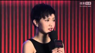 """《煎饼侠》首映礼 柳岩袁姗姗郭采洁现场""""摆弄""""大鹏 01"""
