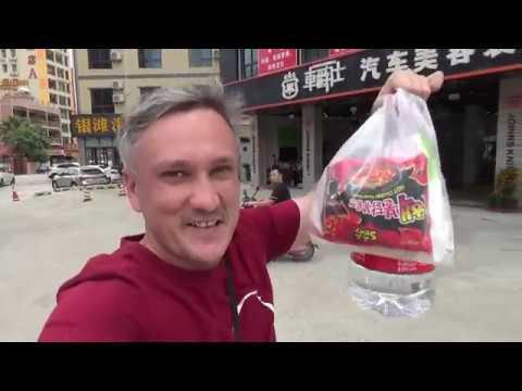 Русско-корейский обед в Китае. Семейный отдых на Сильвер Бич