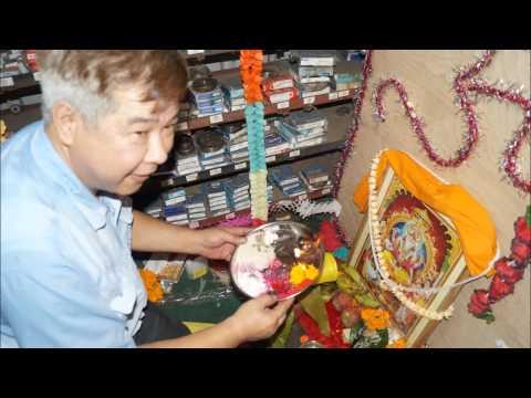 Lorom India Vishwakarma Puja September 16, 2015
