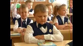 день знаний в 11 школе